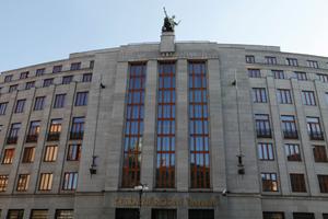 20. výroční jednání ČSÚ aČNB